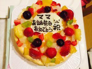 アイスケーキ誕生日