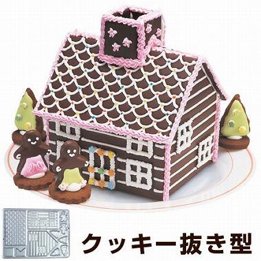 クリスマスプレゼント1000円