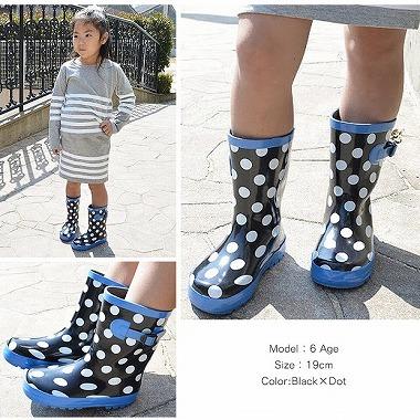 日用品プレゼント長靴